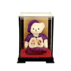 【プティルウ】卒寿に贈る、紫ちゃんちゃんこを着たお祝いテディべア (ケース)|kanta-store