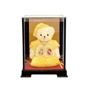 【プティルウ】米寿に贈る、黄色ちゃんちゃんこを着たお祝いテディベア(ケース)|kanta-store