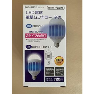 LEDライト + 殺虫灯 LED電球電撃ムシキラー・ネオ|kanta-store
