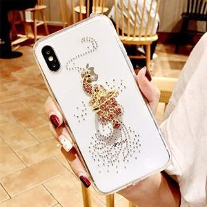 iPhone Xs Maxケース,指輪ダイヤモンド薄い 透明 柔らかい殻,iPhone 10s Max 6.5インチ カバー - 孔雀 kanta-store