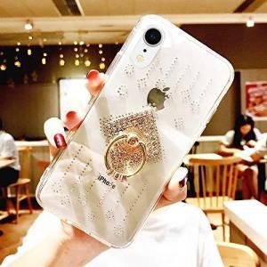 iPhone Xrケース,指輪ダイヤモンド薄い 透明 柔らかい殻,iPhone 10r 6.1インチ カバー - 四角形 kanta-store