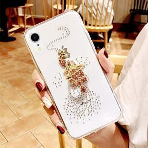 iPhone Xrケース,指輪ダイヤモンド薄い 透明 柔らかい殻,iPhone 10r 6.1インチ カバー - 孔雀 kanta-store