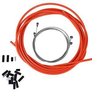 自転車 シフトケーブル ブレーキケーブルセット ブレーキワイヤー ライン 汎用性 自転車パーツ セット 自転車 交換用 ( orange)|kanta-store