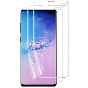 AsWant 6D全面保護 Samsung Galaxy S10 5Gフィルム 新版 気泡ゼロ ケースと干渉せず 貼り直しが可能 手触り抜群 高透過率 kanta-store