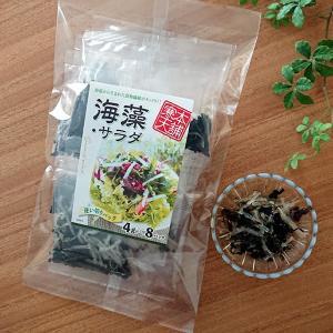寒天 健康・海藻サラダ