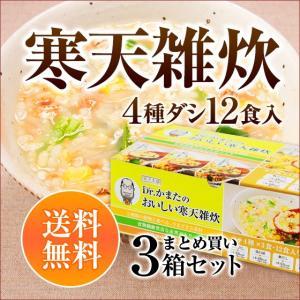 寒天雑炊12食 3箱セット 送料無料...