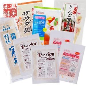 お試しセット(糸寒天サラダ麺入り) 寒天 送料無料