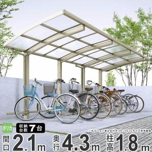サイクルポート 自転車置き場の屋根 サイクルスペース レイナポートグラン ミニ 縦連棟 J22・22-21 H1906 Ykkapエクステリア|kantoh-house