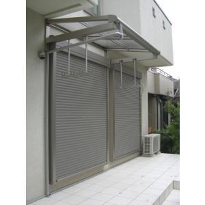 アルミテラス屋根 ヴェクター持出し屋根 フラット型 600N 0.5間2尺 YKKap エクステリア kantoh-house