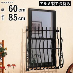 面格子 アルミアイアン 面格子 トラディシオン面格子 1型 605x850 YKKap エクステリア 地域限定送料無料|kantoh-house