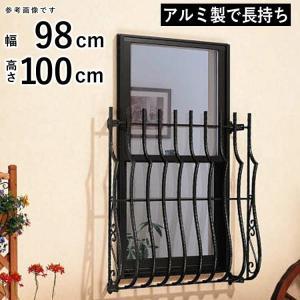 面格子 YKKap 面格子 トラディシオン面格子 1型 985x1000 地域限定送料無料|kantoh-house