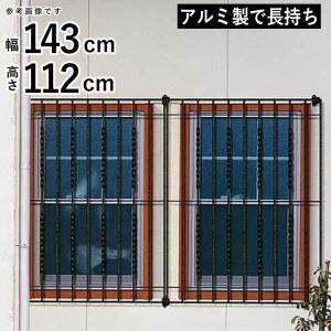 面格子 トラディシオン面格子 3型 1423x1120 YKKAP 窓まわり 地域限定送料無料|kantoh-house