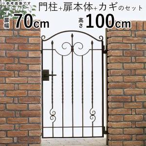 門扉 Ykk ap ロートアイアン トラディシオン門扉 片開き門柱タイプ 0710 1型|kantoh-house
