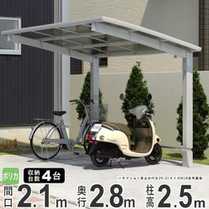 サイクルポート 自転車置場 DIY カムフィエース ミニ 2921 H25|kantoh-house