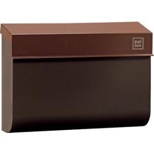郵便ポスト 壁付けタイプの郵便ポスト レケ チョコブラウン ユニソン|kantoh-house