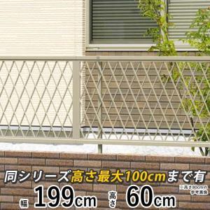 フェンス カムフィX4型 H600 フェンス本体 三協立山アルミ|kantoh-house