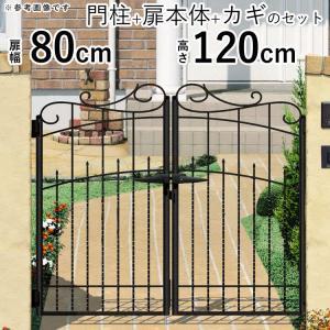 門扉 プロヴァンス門扉 両開き 門柱タイプ 0812 1型 三協立山アルミ 地域限定送料無料|kantoh-house