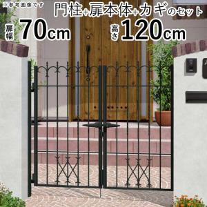 門扉 プロヴァンス門扉 両開き 門柱タイプ 0712 4型 三協立山アルミ|kantoh-house