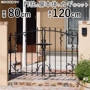 門扉 プロヴァンス門扉 両開き 門柱タイプ 0812 5型 三協立山アルミ|kantoh-house