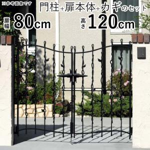 門扉 プロヴァンス門扉 両開き 門柱タイプ 0812 6型 三協立山アルミ 地域限定送料無料|kantoh-house
