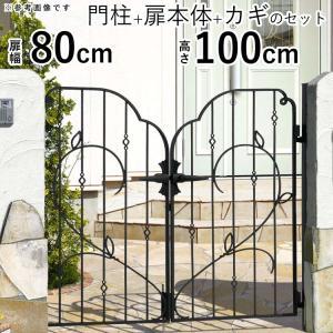 門扉 プロヴァンス門扉 両開き 門柱タイプ 0810 8型 三協立山アルミ|kantoh-house
