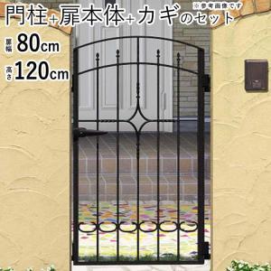 門扉 プロヴァンス門扉 片開き 門柱タイプ 0812 2型 三協立山アルミ|kantoh-house