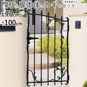 門扉 プロヴァンス門扉 片開き 門柱タイプ 0710 5型 三協立山アルミ|kantoh-house