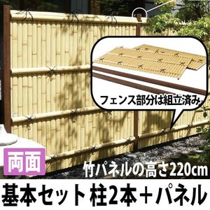 竹垣・人工竹垣 Gユニット1型 建仁寺垣 両面ユニット H2200 基本 グローべン|kantoh-house