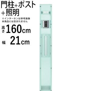 機能 門柱 マイ門柱 SI型 ポリカタイプ|kantoh-house