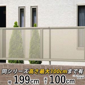 目隠しアルミフェンス カムフィXフェンス 8型 H1000 本体 三協立山アルミ|kantoh-house