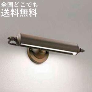 玄関灯 表札灯 照明 LEDピクチャー照明 表札灯|kantoh-house