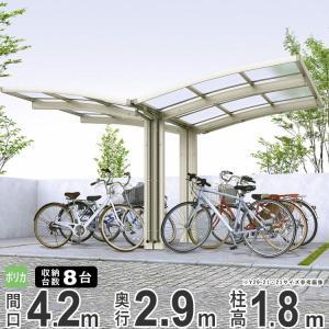 サイクルポート 自転車置屋の屋根 レイナポートグランミニ Y合掌 Y29・21-21 H1906 YKKエクステリア|kantoh-house