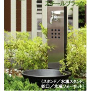 立水栓 水栓柱 水凛スタンド+陶芸ポット(セレス) kantoh-house