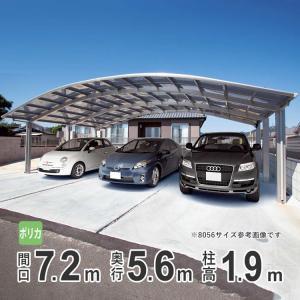 カーポート 3台用 国内一流メーカー品  シンプルカーポート 標準柱 ポリカ 7256|kantoh-house