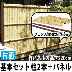 人工竹垣 Gユニット1型 建仁寺垣 片面ユニット H2200 基本 グローベン|kantoh-house