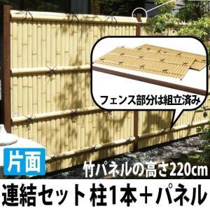 人工竹垣 Gユニット1型 建仁寺垣片面ユニット H2200 連結用 グローベン|kantoh-house
