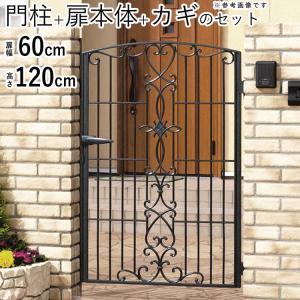 門 門扉 鋳物門扉 キャスリート門扉 5型 片開き 門柱タイプ 06-12 三協立山アルミ|kantoh-house