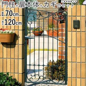 門 門扉 鋳物門扉 キャスリート 片開き 門柱タイプ 07-12 8型|kantoh-house
