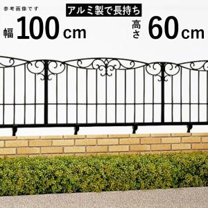 フェンス 鋳物 ロートアイアン調 ガーデン 三協アルミ キャスリート8型 本体 地域限定送料無料|kantoh-house