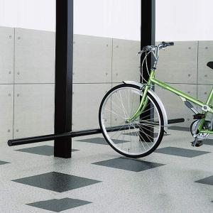 サイクルポート レイナポートグラン ミニ 車止めバー 長さ22用 YKKapエクステリア|kantoh-house