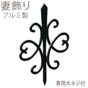 シャローネ 壁飾り 妻飾り 16型 YKK エクステリア オ-ナメント ウォールアクセサリー 外壁 TEP-EH-16|kantoh-house