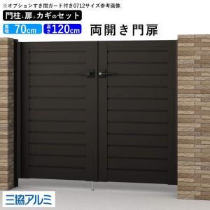 アルミ門扉 三協立山 ニューカムフィ6型 両開き 門柱タイプ 0712 地域限定送料無料 kantoh-house