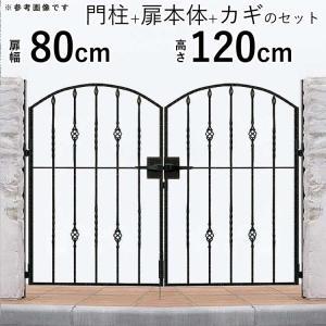 門扉 Ykk ap ロートアイアン トラディシオン門扉 両開き門柱タイプ 0812 5B型|kantoh-house