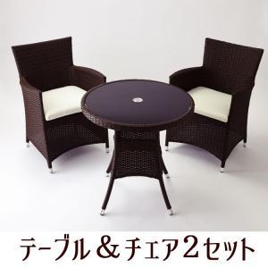 テーブルセット おしゃれ テーブル1チェア2脚 人工ラタン製 送料無料|kantoh-house