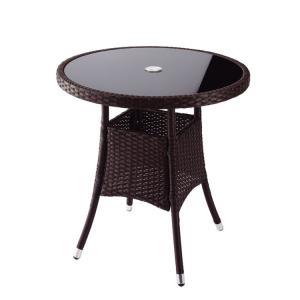 テーブル 机 おしゃれ 人工ラタン製 送料無料|kantoh-house