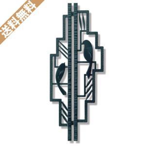 壁飾り アルミ鋳物 妻飾り kantoh-house