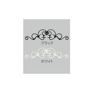 フラワータイプ 壁飾り 妻飾り kantoh-house