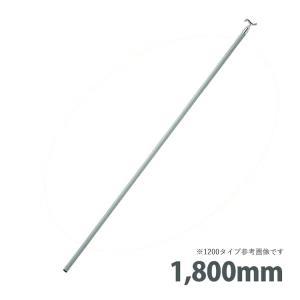 手が届きにくい場所の窓やシャッターの開閉に便利なフック棒 1800mm|kantoh-house