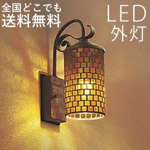 玄関照明 モザイクガラスの玄関照明 ポーチライト|kantoh-house