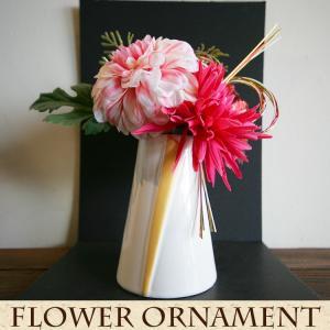 お正月飾り 和モダン ダリアと菊のおしゃれな花飾り フラワーオーナメント ギフト 造花のかわいいルームデコ|kantoh-house